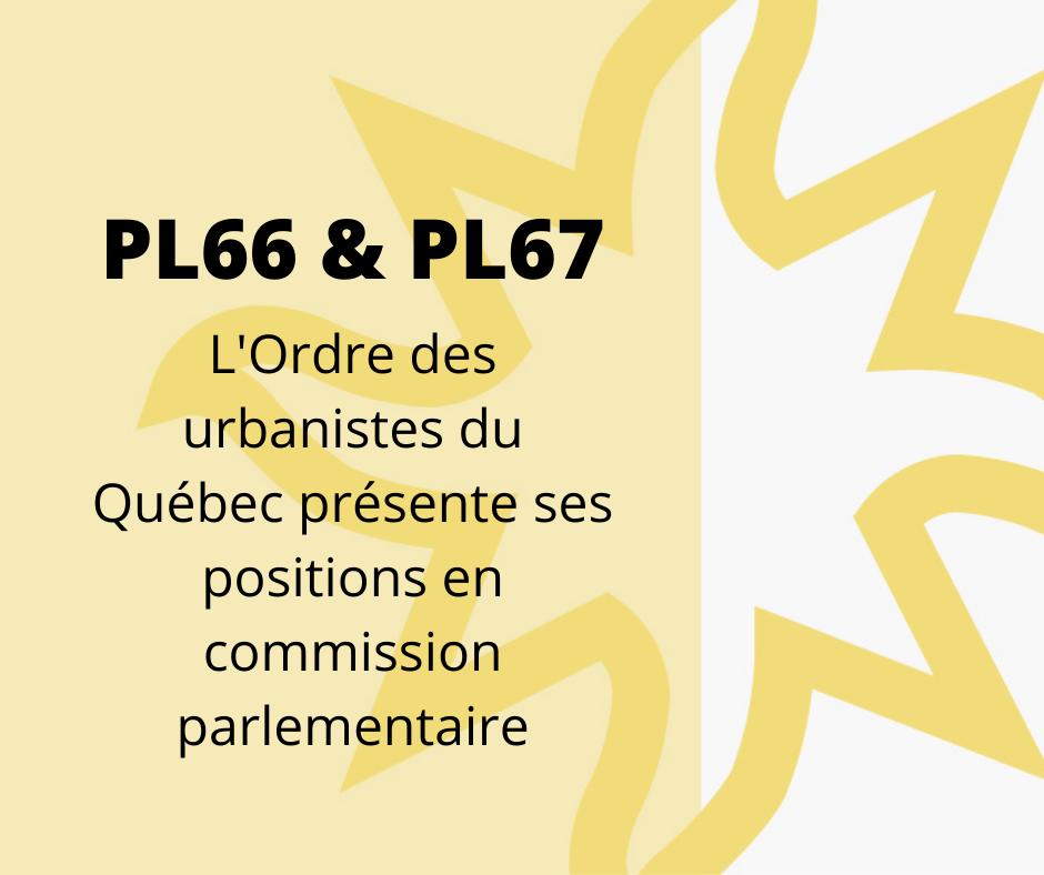 OUQ - L'Ordre des urbanistes présente ses positions en commission parlementaire
